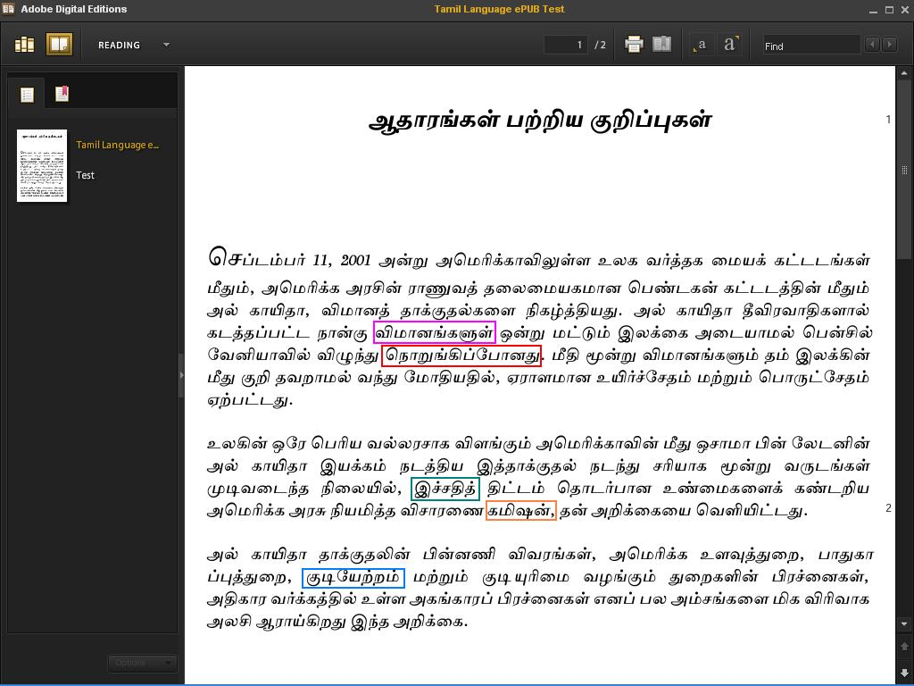 How to correct word breakage in ePUB (Tamil font embedded)